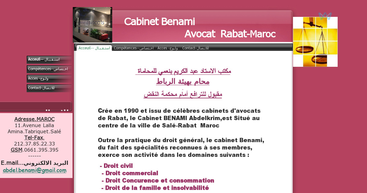 maitre benami abdelkrim avocat rabat maroc. Black Bedroom Furniture Sets. Home Design Ideas